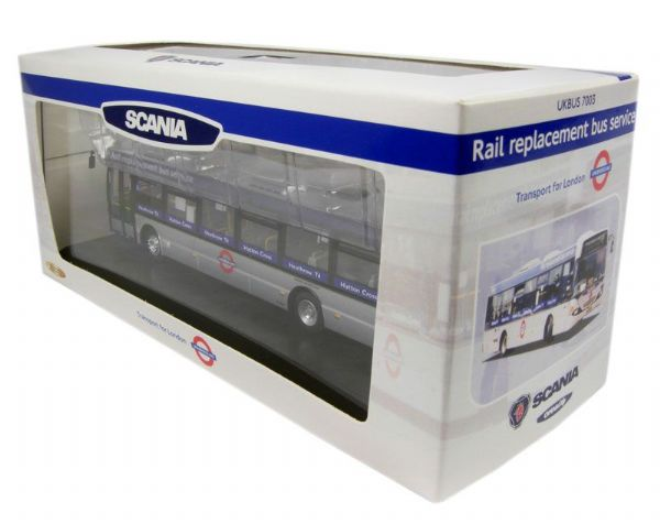 CMNL UKBUS7003 Scania OmniCity Bus Menzies London Underground Heathrow MIB